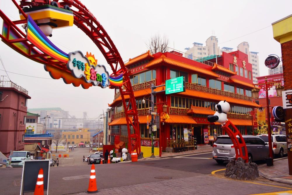 Hasil gambar untuk Songwol-dong Fairy Tale Village